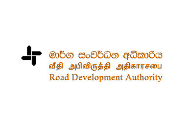 Central Laboratory of R & D Division, Road Development Authority
