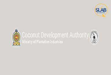Inspection Unit, Processing Development Division, Coconut Development Authority