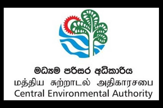 Water Quality Monitoring Laboratory Central Environmental Authority